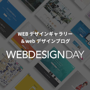webdesignday